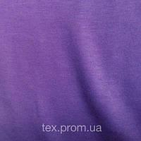 Трикотажное полотно интерлок хб, фиолетовый