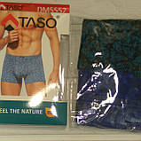 Трусы мужские шорты боксеры Taso 5552   1шт XL синий, фото 2