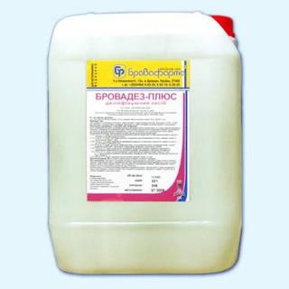 Бровадез плюс 5 л дезинфицирующее средство для ветеринарии