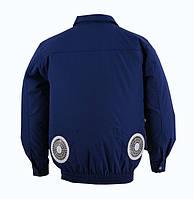 Охлаждающа куртка с вентиляторами и пультом, 3 скорости Eco-obogrev Cool Jaket 5V, защитная одежда USB.
