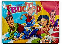 Підлогова гра Твістер від Danko Toys для дітей і дорослих, розважальна рухлива гра, сімейне дозвілля