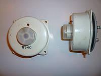 ТГ2-90 Датчик пожарного извещателя ИП101-16-90
