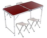Стол алюминиевый раскладной для пикника , туризма , отдыха + 4 стула, чемодан. Кемпинговый стол со стульями