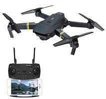 Дрон  D18  + Камера наблюдения WIFI