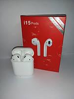 Бездротові якісні навушники i15 Pods, фото 1