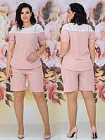 Женский лёгкий костюм двойка батал с 48 по 54 рр софт