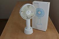 Ручной портативный вентилятор на подставке  Handy Mini White (Eternal Classics SS-2) Белый