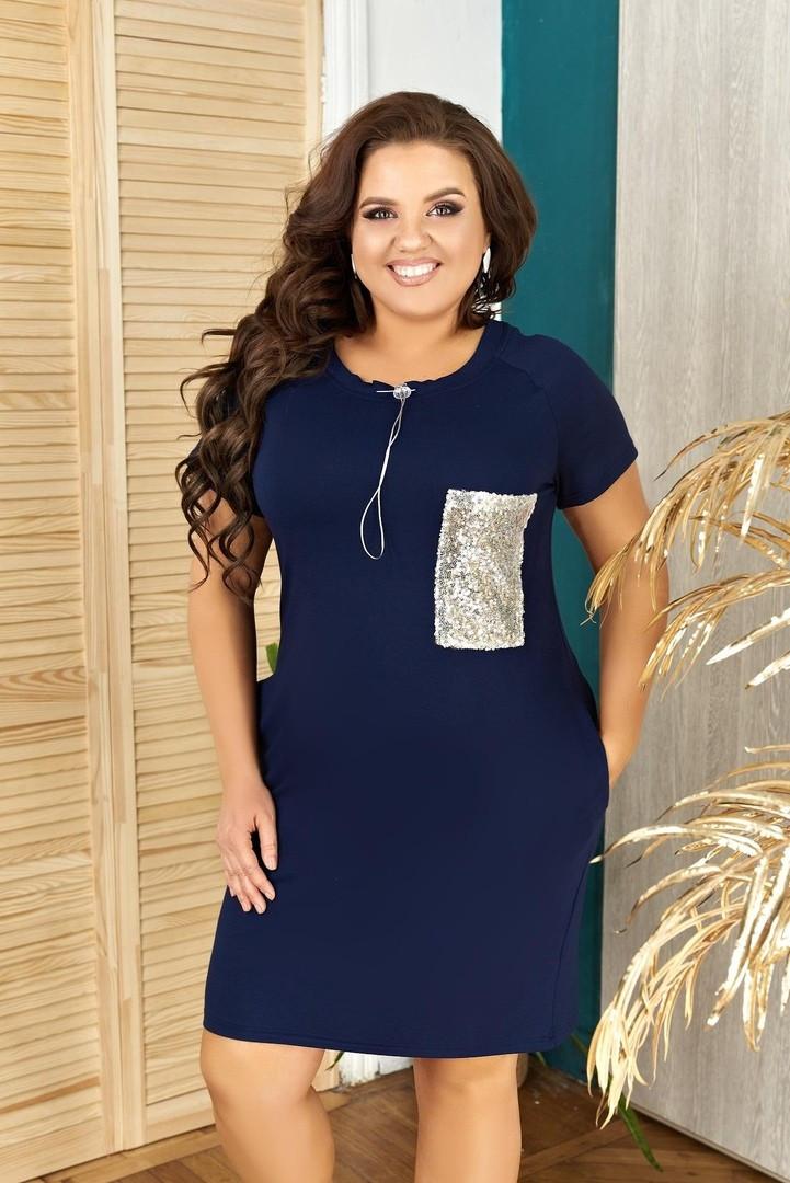 Платье футболка БАТАЛ N180 синее, синего цвета