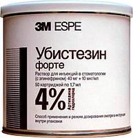 """Убистезин 4% """"Форте"""""""