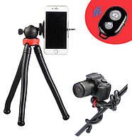 Гибкий Настольный Штатив 29 см Осьминог X03 для Телефона Экшн Камеры Фотоаппарата Селфи с Bluetooth Кнопкой