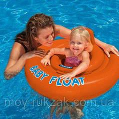 Надувной круг серия «Школа плавания» Intex 56588, с трусиками, 76 см