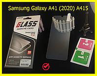Защитное стекло для Samsung Galaxy A41 2020 A415 (2.5D 0.3mm) в упаковке