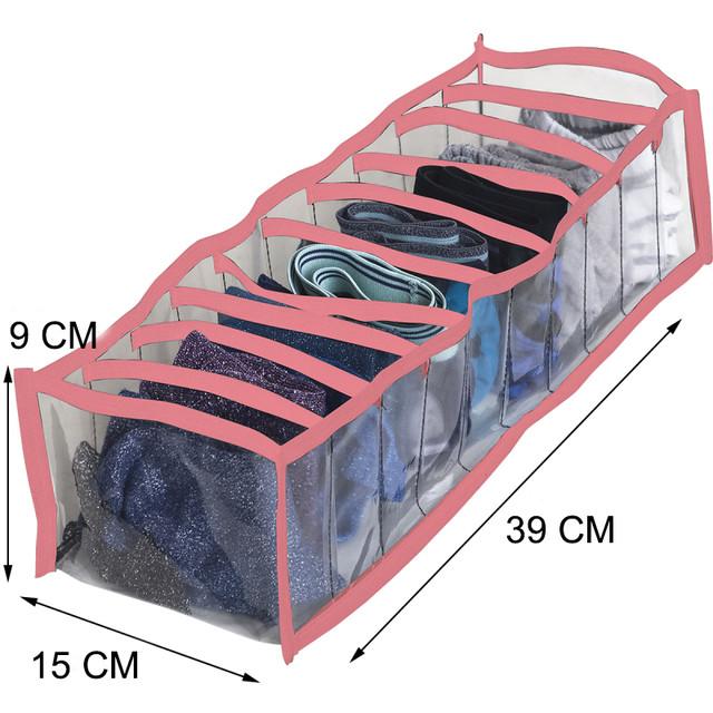прозрачные органайзеры для белья