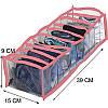 Прозрачный органайзер на 10 ячеек S (розовый), фото 3