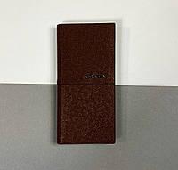 Prada портмоне (Прада) арт. 31-06, фото 1
