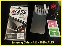 Защитное стекло для Samsung Galaxy A11 2020 A115 (2.5D 0.3mm) в упаковке