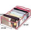 Органайзер для вертикального хранения футболок, регланов, юбок L (розовый), фото 2