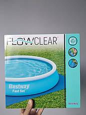 Покриття Bestway 58002 під басейни 3.60 / 3.66 м (396х396 см), фото 3