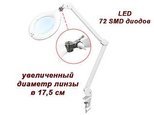 Увеличительная лампа-лупа на 5 диоптрий с регулировкой яркости света 8062 D6 LED на 5D для косметологов