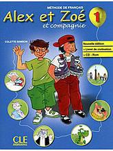 Alex et Zoe Nouvelle 1 Livre de L`eleve + CD-ROM