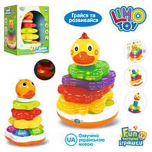 Розвиваючі іграшки 1-3р.