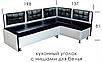 Кухонный уголок Марсель Модерн, фото 2