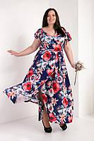 Длинное женское платье больших размеров