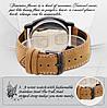 Часы мужские Curren President brown-gold-black, фото 2