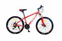 Велосипед ARDIS HILAND 26 MTB AL красный
