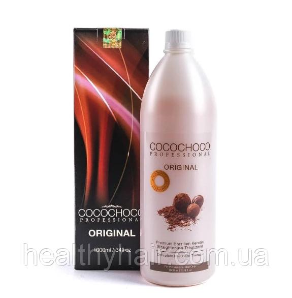 Кератин для випрямлення волосся Cocochoco Original 1000 мл