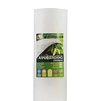 Агроволокно GROWTEX белое р17 1,6*50