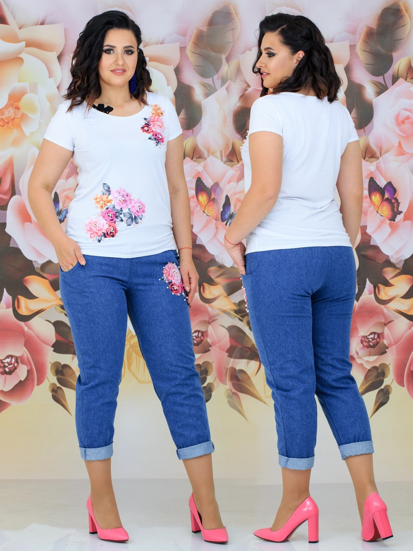 Женский костюм двойка (футболка + джинсы) Батал 48 - 54 рр джинс + вискоза