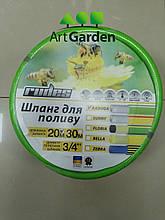 Шланг для полива из ПВХ Rudes Raduga green 3/4 (длина 20 м)5 Атм