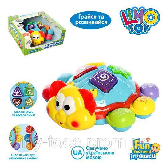 """Розвиваюча музична іграшка """"Добрий жук"""" 7013"""