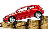В Украине увеличился налог с продажи автомобилей