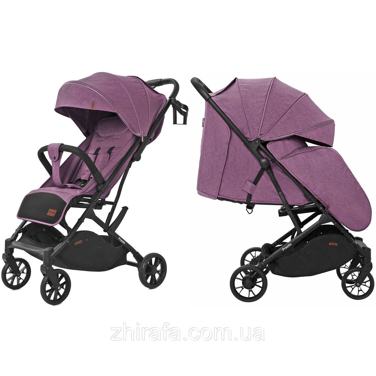 Легкая прогулочная коляска книжка Carrello Presto с дождевиком Indigo Purple