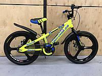 Велосипед Crossride JERSEY 20 BMX AL  зеленый