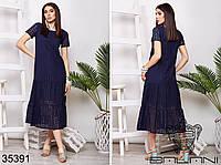 Платье-35391