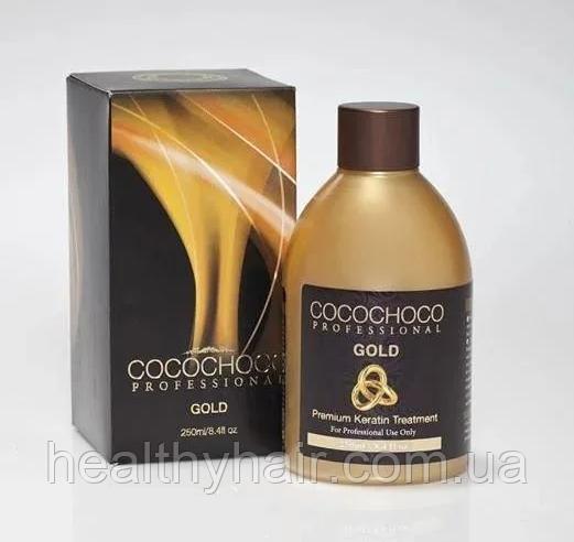 Кератин для выпрямления волос Cocochoco Gold 100 мл