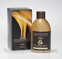 Cocochoco Gold Кератин, 100 мл