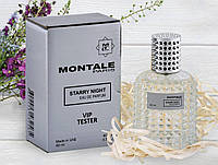 Montale Starry Night VIP Tester, 60 мл