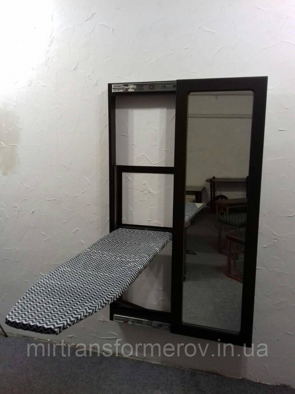 Прасувальна дошка-купе ,фасад МДФ-дзеркало