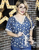 Женская Блуза с кружевом Батал