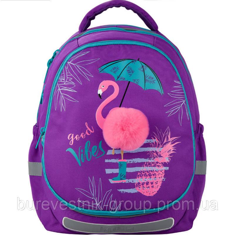 """Ортопедичний Рюкзак шкільний Kite """"Beautiful tropics"""" ( K20-700M(2p)-1 )"""