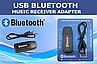 Блютуз приемник аудио сигнала с мобильного телефона | Ресивер | USB BLUETHOOTH MUSIK RECEIVER, фото 2