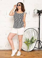 Женский костюм Майка в полоску и шорты, размеры: 48-62