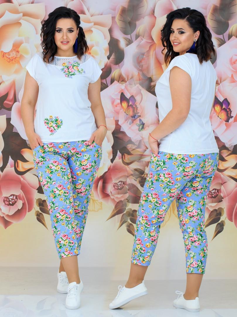 Женский костюм двойка (футболка + капри) Батал 48 - 54 рр микро - дайвинг и коттон