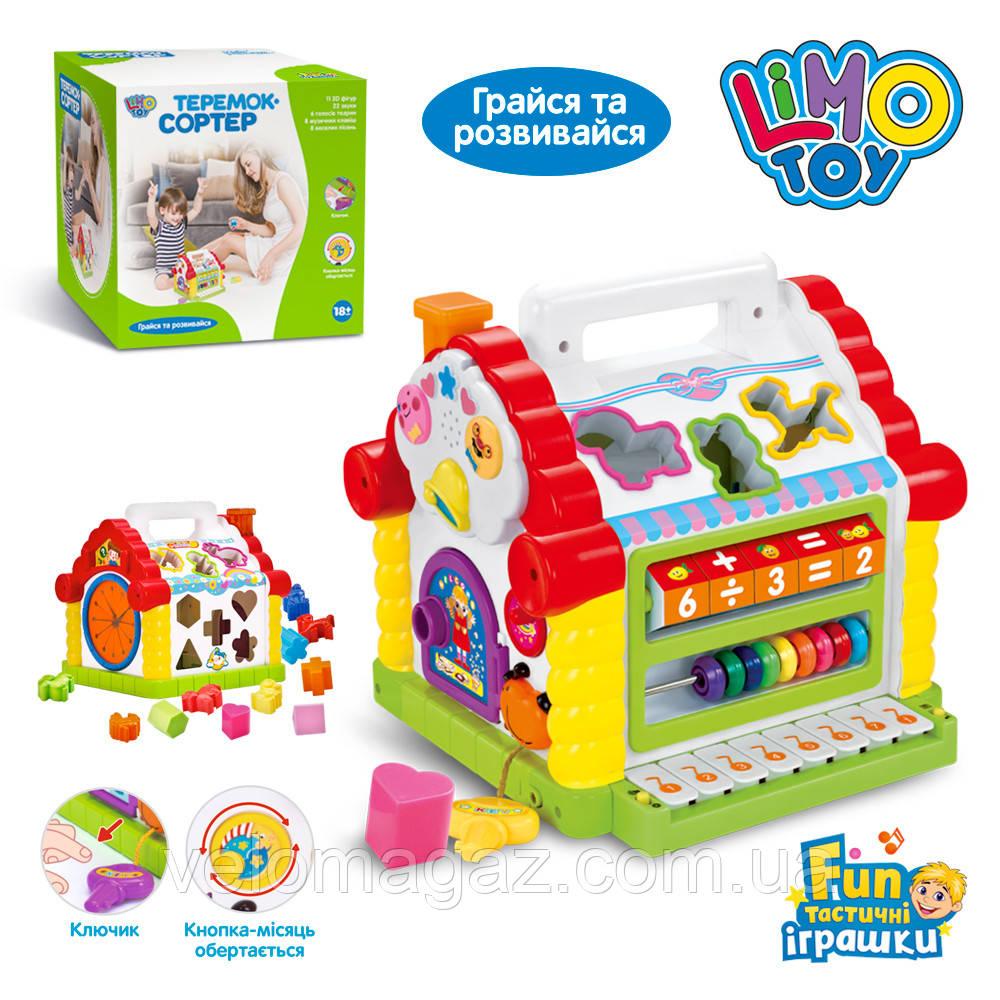 Развивающий центр-игрушка, музыкальный теремок 9196