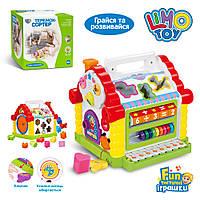 Розвиваючий центр-іграшка, музичний теремок 9196, фото 1