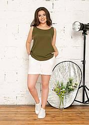 Женский костюм Майка хаки и шорты, размеры: 48-62